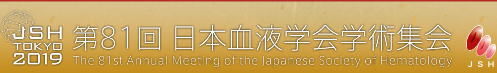 The 81st Annual Meeting of the Japanese Society of Hematology