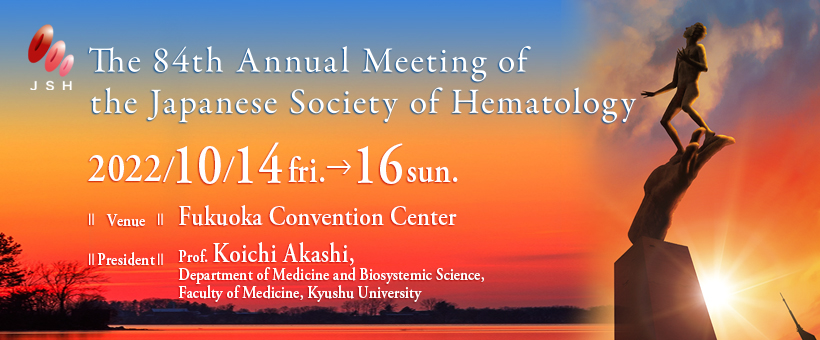 The 83rd Annual Meeting of the Japanese Society of Hematology