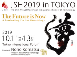 The 81th Annual Meeting of the Japanese Society of Hematology