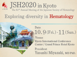 The 82nd Annual Meeting of the Japanese Society of Hematology